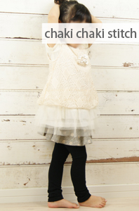 フレアースカートとスパッツのくっついた便利なスカッツ型紙と作り方