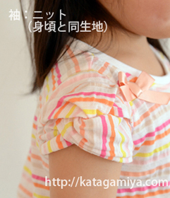 シュー袖プルオーバー型紙