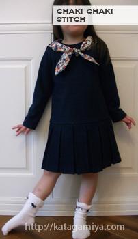 通学に便利な子供服ワンピースと簡単な作り方